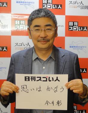 """NHKの大人気番組""""プロジェクトX~挑戦者たち~""""を作ったスゴい人!"""