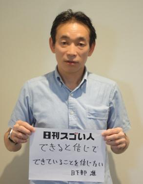 Suicaにも使われているFeliCaを開発したスゴい人!