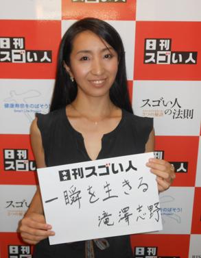日本人で初めてウィーン国立歌劇場バレエ団専属ピアニストになったスゴい人!
