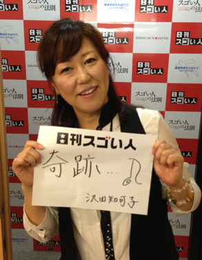 """シングルセールス130万枚以上を売り上げた""""会いたい""""を歌うスゴい人!"""