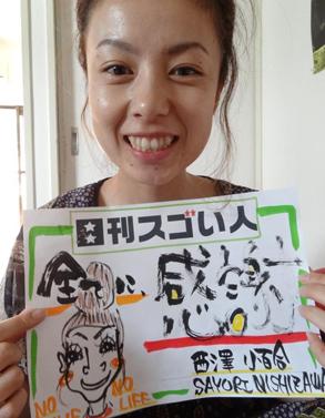 日本を一周して1万人の似顔絵を書いたスゴい人!