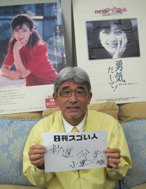 """かつらの無償貸与を行う""""夏目雅子ひまわり基金""""を設立したスゴい人!"""