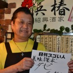 "TVチャンピオン""全国中国料理人選手権""で2年連続優勝したスゴい人!"