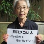 """NHKドラマ""""おしん""""を大ヒットさせたテレビプロデューサーのスゴい人!"""
