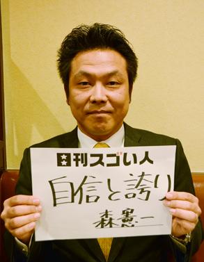 """業界内コンテストイベント""""居酒屋甲子園""""の基盤を作り上げたスゴい人!"""