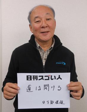 日本人として初めて海外ラリー優勝を手にしたラリードライバーのスゴい人!