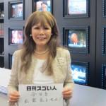 """日本女性として初の""""フレンド・オブ・タイランド・アワード""""をタイ政府から授与されたスゴい人!"""