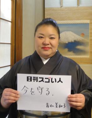 京都で330年続くすっぽん料理専門店の伝統を守り抜くスゴい人!
