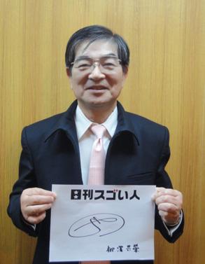 日本最大の外国人技能実習生受入団体を率いるスゴい人!