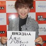 """""""コメットさん""""で一躍人気者になったスゴい人!"""