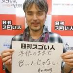 """AKB48初のミリオンセラー""""Beginner""""の作曲を手がけたスゴい人!"""