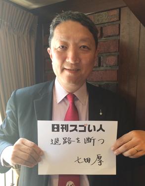 """35年以上続く日本の教育法""""七田式教育""""を受け継ぐスゴい人!"""