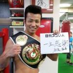 """第41代東洋太平洋スーパーバンタム級王者を獲得した""""リーゼントボクサー""""のスゴい人!"""