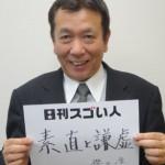 """日本発のハンバーガーショップ""""モスバーガー""""を受け継ぐスゴい人!"""