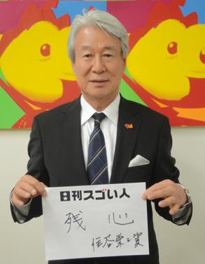 キッザニアを日本に展開したスゴい人!