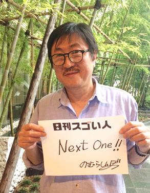 単行本500万部を売り上げた昭和を代表する児童ギャグマンガを生み出したスゴい人!