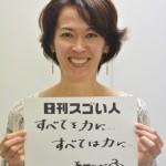 オリンピック女子マラソン2大会連続メダリストのスゴい人!