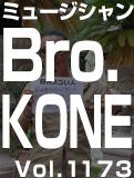Bro.KONE