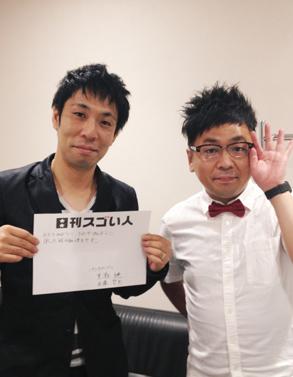 黒瀬 純 黒瀬 純|「M-1グランプリ」「THE MANZAI」で優勝したスゴい人! | 日刊ス