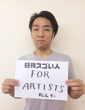 日本初のアーティストに特化したマッチングサービスを立ち上げたスゴい人!