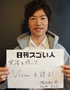 日本で初めてベンチャー企業と投資家や大企業をつなぐコミュニティーサイトを作ったスゴイ人!