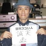 """大人気バンド""""シャ乱Q""""のドラム・作詞を担うスゴい人!"""