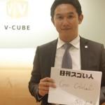日本シェアナンバーワン!世界で使われるコミュニケーションサービスを生み出したスゴい人!