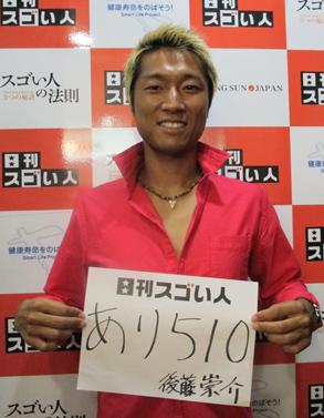 日本人で初めて海外移籍を実現したプロビーチサッカー選手のスゴい人!