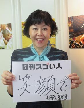 障がい者スポーツを日本で初めてビジネスにしたスゴい人!