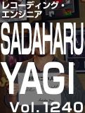 SADAHARU YAGI