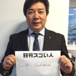 世界最大級の120カ国に販売拠点を持つ下着メーカーの日本法人代表を務めるスゴい人!