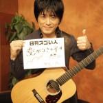 ギター1本で世界を駆け巡るアコースティックギタリストのスゴい人!