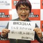 日本人で唯一アメリカの有名サーカスのクラウンとして活躍するスゴい人!