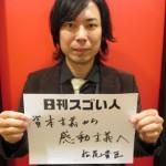日本全国の病院・福祉施設で1000回以上のライブを行うスゴい人!