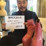 レディー・ガガ専属の靴デザイナーになったスゴい人!