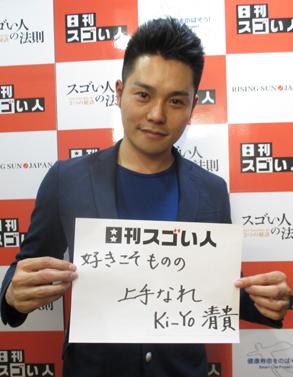 全米最大のゴスペルイベントで日本人初の優勝者となったスゴい人!