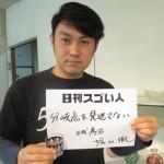 最年少で江戸切子の伝統工芸士になったスゴい人!