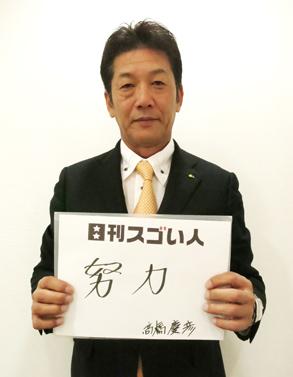 33試合連続安打の日本記録を樹立したスゴい人!