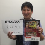 日本将棋連盟公認の利用者数日本一の将棋ゲームアプリを作ったスゴい人!