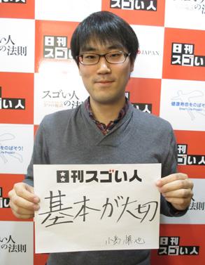 日本で唯一チェスのプロプレーヤーとして活躍するスゴい人!