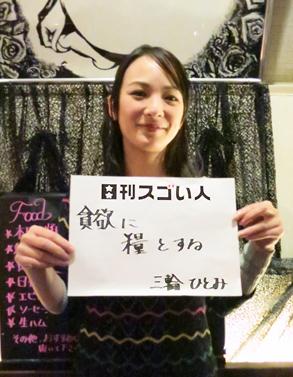 和製ホラークイーンと呼ばれ多数の作品で活躍する女優のスゴい人!