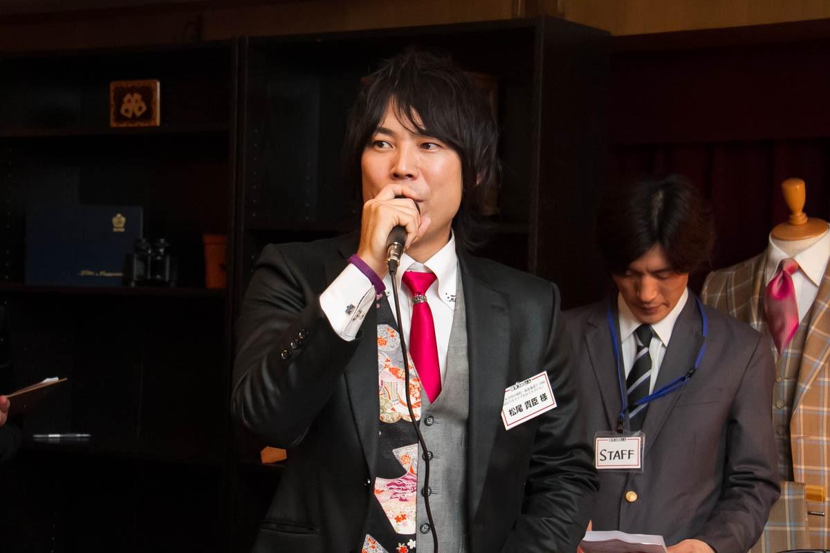 松尾 貴臣様