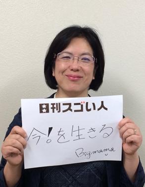 増田 かおり