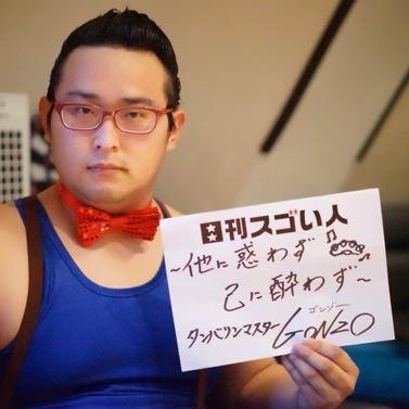 ゴンゾーの画像 p1_2