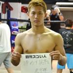 初代蹴拳ウェルター級日本一になったスゴい人!