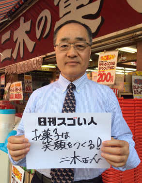 上野アメ横で老舗のお菓子問屋を守り続けるスゴい人!