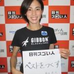 スラックライン日本大会4連覇の記録を持つスゴい人!