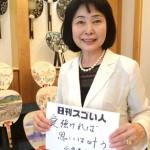 寛永元年創業の老舗うちわ店を受け継ぐスゴい人!
