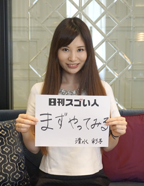 年商10億円のドレスショップを生み出したスゴい人!