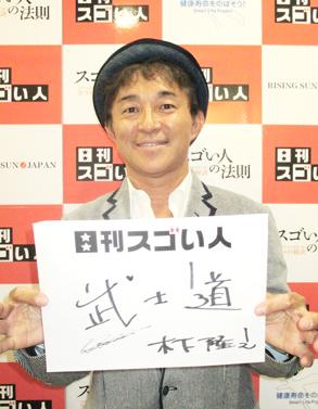 ニュルブルクリンク24時間レース日本人最多出場レーサーのスゴい人!